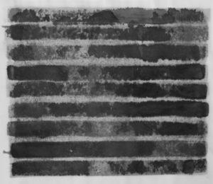 was sich zeigt 2016 tusche auf papier 19,7 x 23 cm