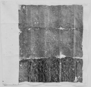ohne titel 2021 malerei tusche auf papier 18 x 18,2 cm